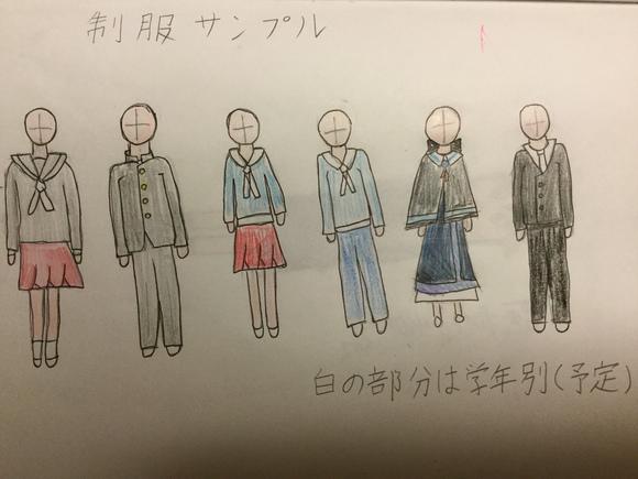 リレー小説制服(予定)