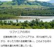 千年巫女の代理人 リファニアの河川風景