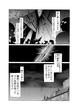 ダブルソウルズ ~純真少女⇔ドS狩人~1-1