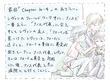 chapter16-5記載あらすじ