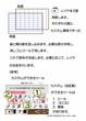 コミック工房電子文具活用術89