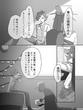 ヒトくちSFi ゾール14