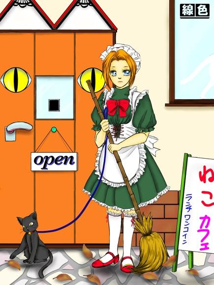 【線画×彩色◆コラボ祭Ⅳ】 ごんたろう様の線画