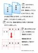コミック工房電子文具活用術83