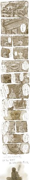 猫又さん漫画③