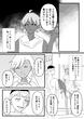インプに転生【第三話】-07