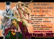 【Heroic Paranoia☆2012!!!】ポスターA