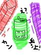 出会い頭的な空き缶