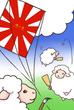 【線×色Ⅱ】もう幾つ寝ると(ごんたろうさまのラフ)