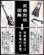 アイマーセナル挿絵17
