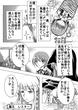 自作小説のBL漫画