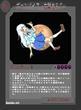 【世界の幻獣TCG】×【ひゃくものがたり】白銀もみじ 改