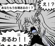 S級騎士の四コマ劇場【同い年だよ!】4