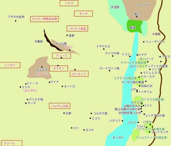 辺境の老騎士地図