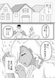 インプに転生【第五話】-05