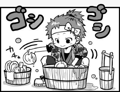 奮闘記2-4