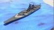 超戦艦大和型<食玩の模型>