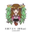天草アスカ(想衣)