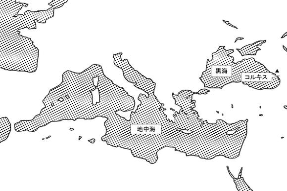 転生ヘラ14-1地図コルキス
