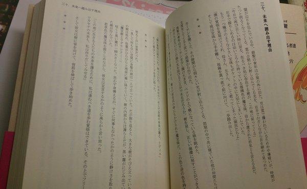 製本版5巻本文