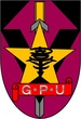 GPU紋章