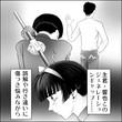 lmb 挿絵
