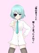 ミゼッタ(眼帯)