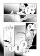インプに転生【第二話】-10