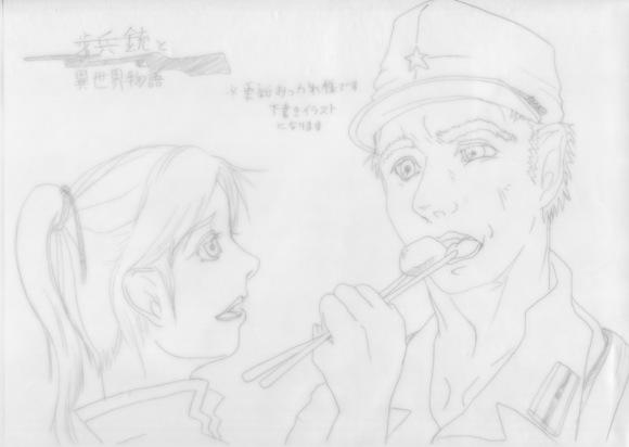 「歩兵銃と異世界物語」ファンアート下書き