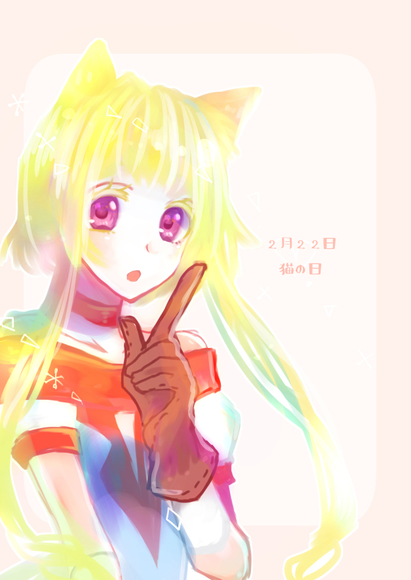 【英雄学園】猫耳お嬢様