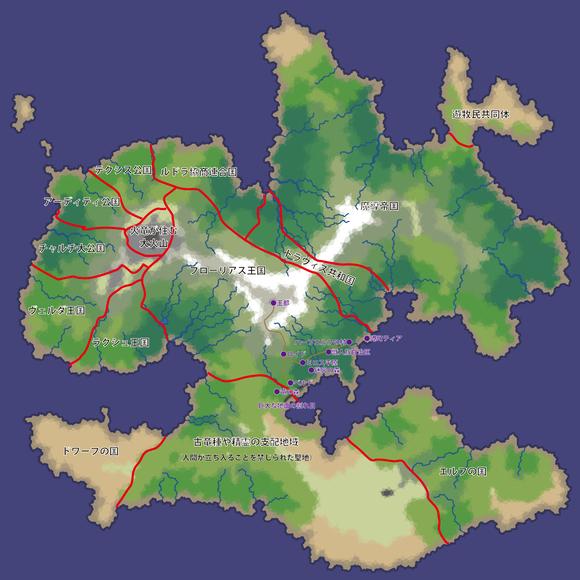 アトラータ大陸地図(第2章・第13話時点)・修正版