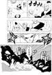 インプに転生【第一話】-06