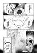 インプに転生【第二話】-09