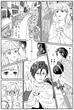 1P漫画~長岡さん