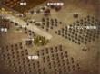 ちょいクズ社畜の異世界ハーレム建国記 セランディア村注釈付き