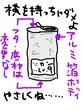 アルミ箔空き缶