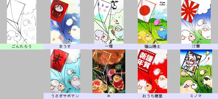 【線画×彩色◆コラボ祭】まとめ03
