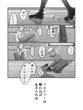 ヒトくちSFi ゾール8