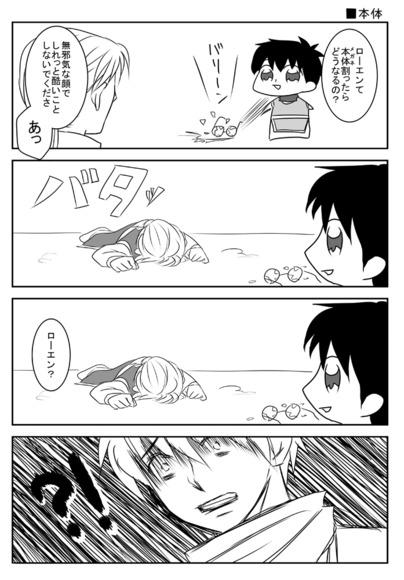 サンプル漫画③