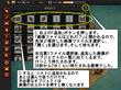 Inkarnate.com 地図 操作解説2