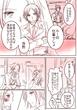 1周年漫画**(2/4)