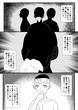 インプに転生【第五話】-14