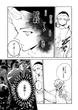 インプに転生【第六話】-13