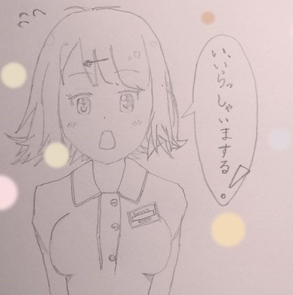 いらっしゃいまする!2