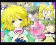 dear...from...挿絵