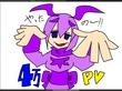 フライング4万PV記念挿絵