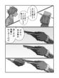 ヒトくちSFi ゾール15