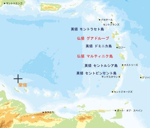 小アンティル諸島