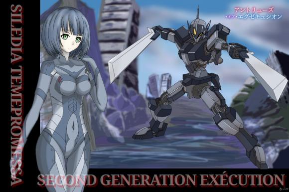 シレディア&第2世代エグゼキュシオン
