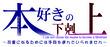 FA用ロゴ